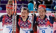 Россия выиграла Олимпиаду в Сочи