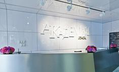 L'Oréal открыл в России учебную академию