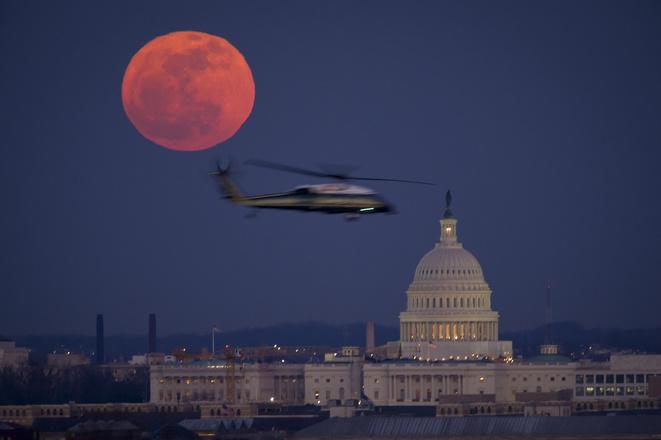 Кровавая луна в Уфе, Суперлуние в Уфе