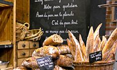 8 мест в Париже, где купить лучший хлеб