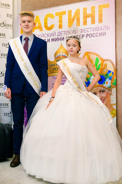 «Мини-мисс» Алина Терехова и «Мини-мистер» Аскольд Астахов