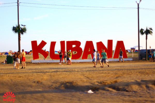 Как добраться и что посмотреть: фестиваль Кубана 2014