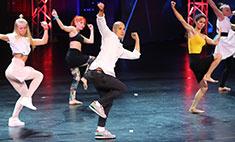 Кемеровские участники не смогли пройти в финал шоу «Танцы» на ТНТ