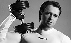 Топ-12 самых сексуальных фитнес-инструкторов Саратова. Голосуй!