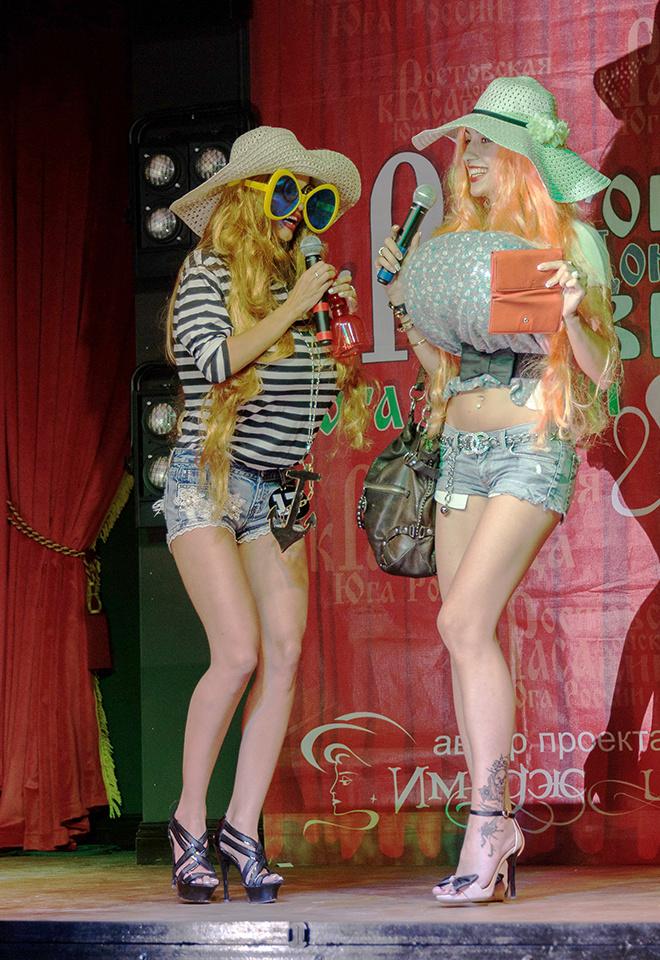 Блондинки против брюнеток конкурс
