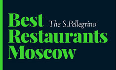 Лучшие места: вышел первый ресторанный гид RestIQ