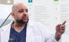 главврач коммунарки пригрозил россии скорой вспышкой коронавируса