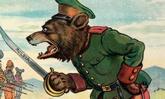 Статистика: как россияне относятся к медведю как символу