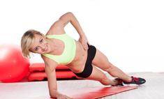 Упражнения для избавления от боков и живота