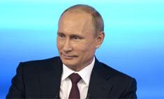 Год со дня развода президента: когда женится Путин