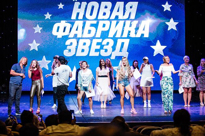 Новая «Фабрика звезд»: чем закончился кастинг и чего ждать от шоу