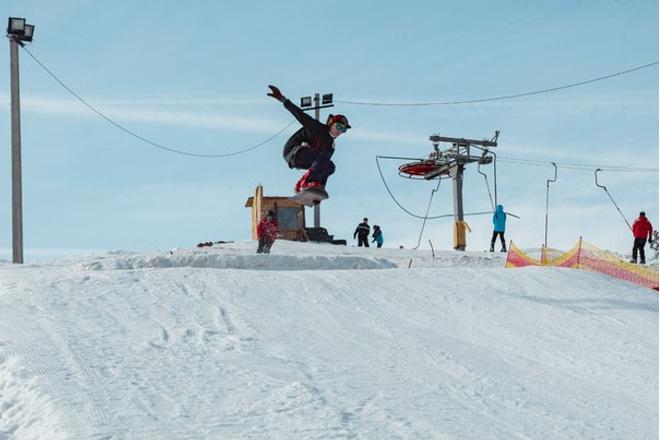 сноубординг в Липецке
