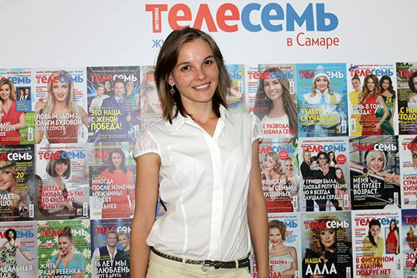 15 лет журналу «Телесемь» в Самаре