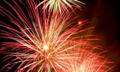 День города: 10 главных праздничных событий