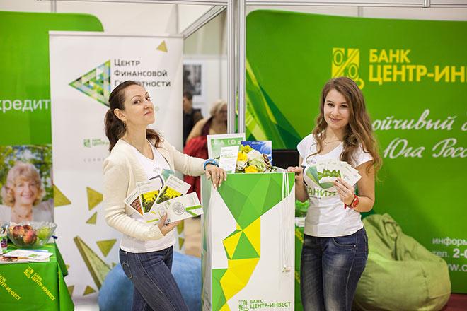 куда пойти в Ростове, афиша Ростова, куда пойти с ребенком, банк центр инвест ростов, банк центр инвест ростов на дону, предпринимательский всеобуч