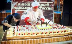Гастрономические рекорды, прославившие Россию на весь мир