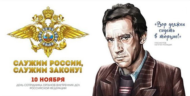 «Смотреть Клип Буек Ленинград» — 2017