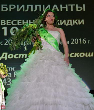 Фестиваль Радуга невест в Иркутске