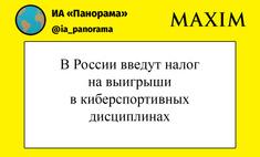 лучшие шутки победе россии чемпионате мира dota