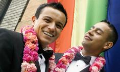 В Нью-Йорке разрешили заключать однополые браки