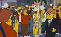 Леди ГаГа покажут в «Симпсонах»