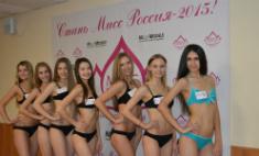 Кто из омичек поедет на «Мисс Россия-2015» ?