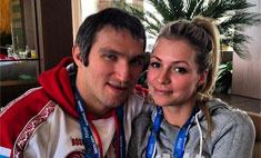 Кириленко и Овечкин расстались