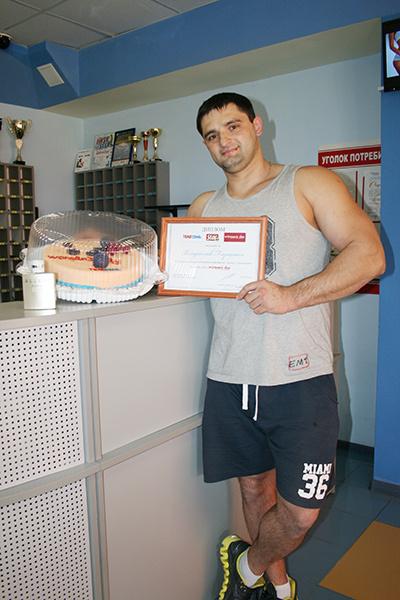 фитнес-тренеры Краснодара
