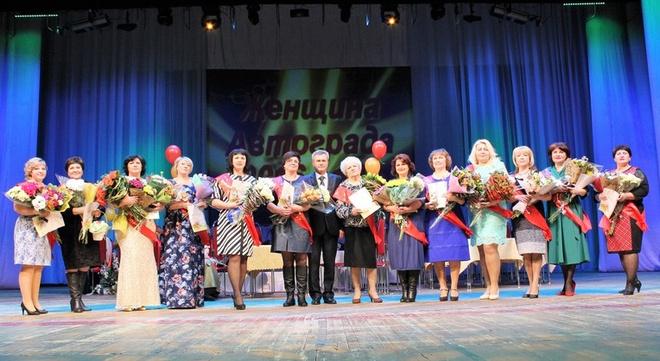 Женщина Автограда 2016 фото