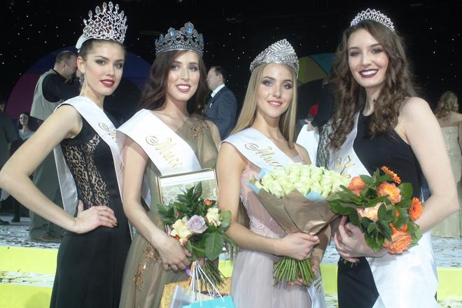 «Мисс Татарстан 2016»