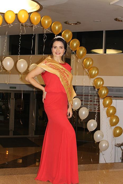 Ирина Пуць на конкурсе «Миссис Екатеринбург - 2009», фото