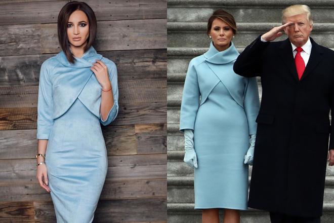 Ольга Бузова и Мелания Трамп в одинаковых нарядах