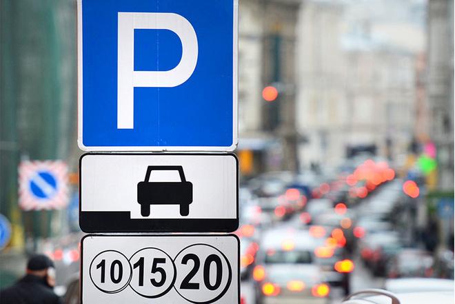 Платные парковки в центре СПб 2015 адреса на карте стоимость для жителей как оплачивать