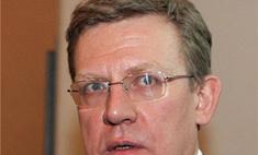 Алексей Кудрин стал министром финансов года