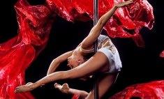 Танец на пилоне: 5 причин в пользу нового направления в фитнесе