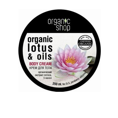 Крем для тела Organic Lotus & Oils, Organic Shop