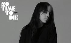 Билли Айлиш поёт новую песню для Бонда и еще 8 клипов недели
