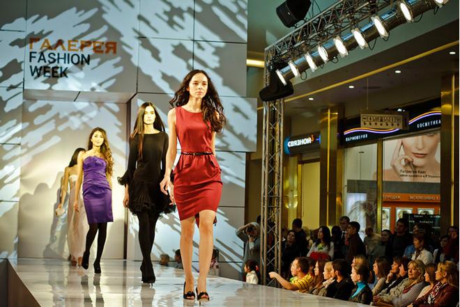 Galeria Fashion Week программа билеты расписание фото