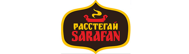 Кафе Расстегай Сарафан