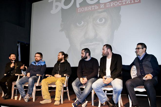 Сериал Бородач фото