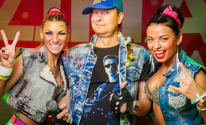 Звезды дискотек в «Рок-Сити»