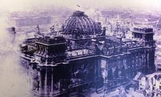 Казань и казанцы 9 мая 1945 года