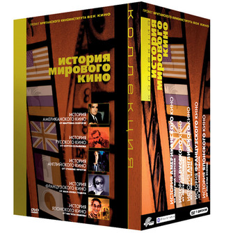 7 DVD, 431 минута.