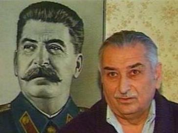 Сталин, Джугашвили