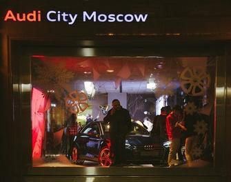Вечер немецкого дизайна в Audi City Moscow