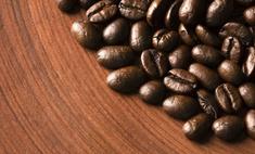 Как выбрать кофе? Советы кофеманам