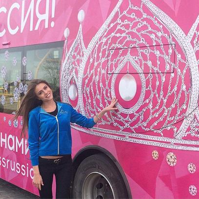 Мисс Россия 2015, фото участниц