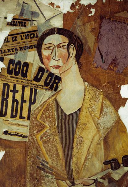 Михаил Ларионов. Портрет Н.С.Гончаровой. 1915.