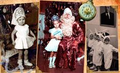 Подарок Деду Морозу: старые фотографии и трогательные новогодние истории