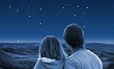 Волгоград: где увидеть НЛО?